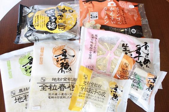 金子製麺の麺・餃子の皮