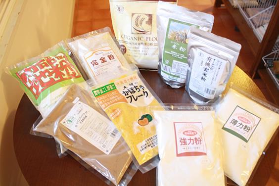 自然食品・粉