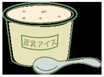 自然食品・豆乳アイス