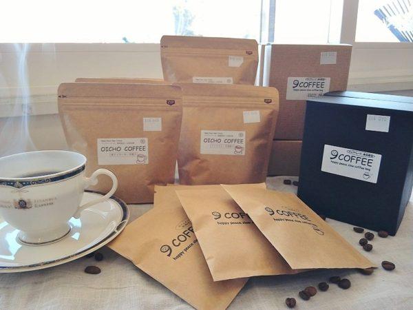 森の有機コーヒー手焙煎&ワークショップ @ クス・クシュ