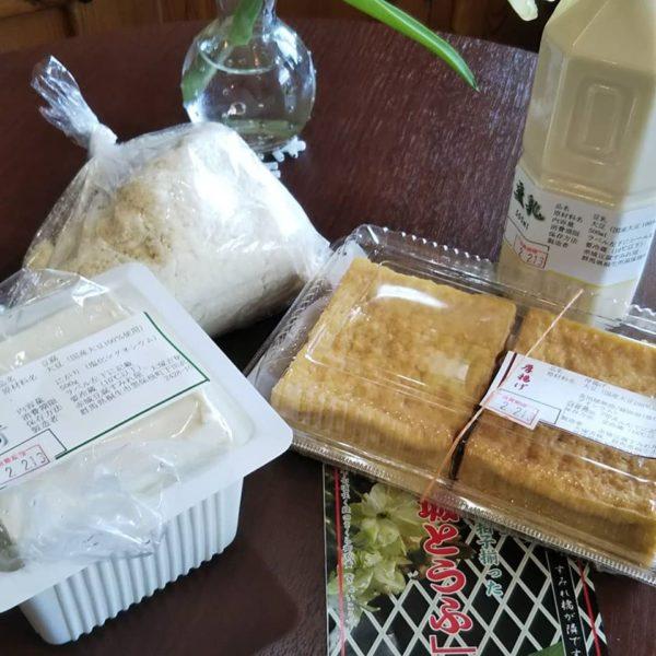 パンとお豆腐の日☆変則営業10:30~16:00