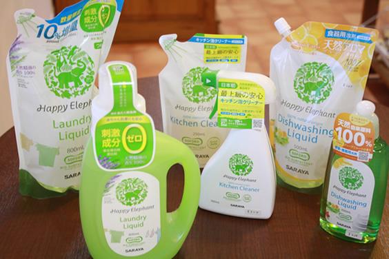 自然雑貨・洗剤